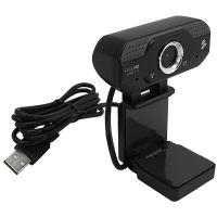Webcam 5+ Full HD 1080p 30FPS - 015-0075
